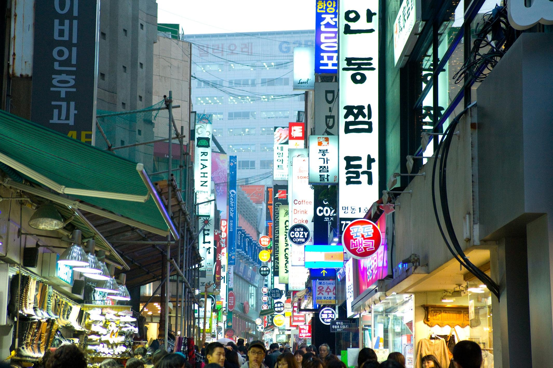 img 5a28d3c5285a3.png?resize=300,169 - 旅行前に調べておきたい「韓国の現状」の知識