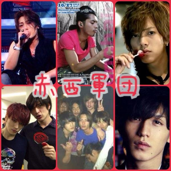 img 5a2b469327727.png?resize=1200,630 - 山下智久と赤西仁さんの交友録、現在の関係は?