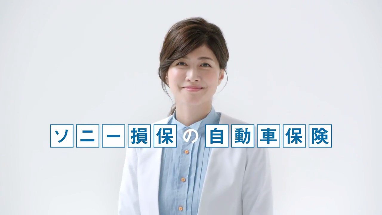 img 5a2f7a2a16085 - 可愛い子が多い!ソニー損保の歴代cm女優!