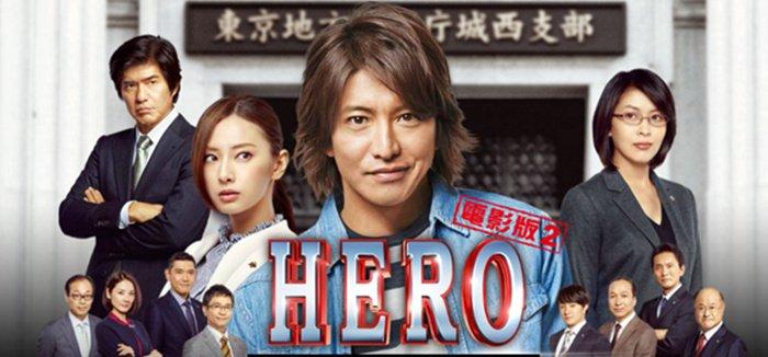 img 5a307a7333de0 - 大人気!ヒーローのドラマ、最高視聴率は?