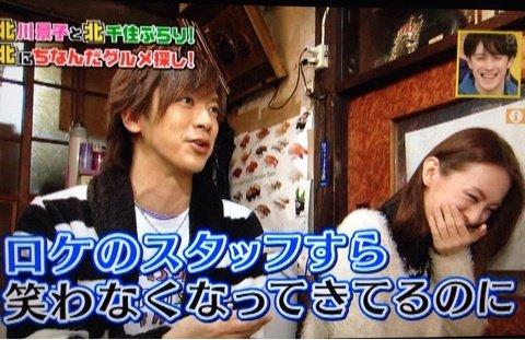 img 5a367f1910d7d - 北川景子とDAIGOが結婚に至るピュアすぎるなれそめ