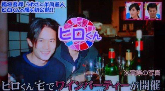 img 5a368f041a63a - ゲイ疑惑が濃厚だった元SMAP「稲垣吾郎」の過去の熱愛記録