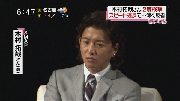 img 5a3e029a67687.png?resize=1200,630 - 元SMAP木村拓哉と工藤静香との結婚!当時反応を振り返り!