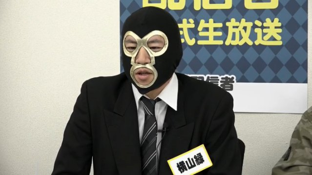 img 5a3e1079323f1.png?resize=1200,630 - ニコ生の事件・事故を振り返る。ニコ生四大癌とは