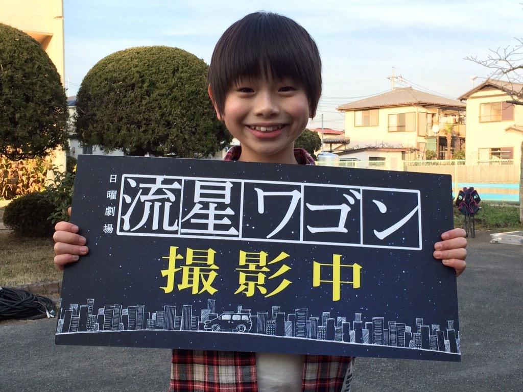 img 5a42e94061605 - 人気ドラマ「流星ワゴン」の原作は?