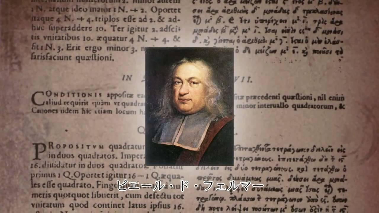 img 5a44c0b42599a.png?resize=1200,630 - 世界の有名人が語った本人を象徴する「面白い一言」