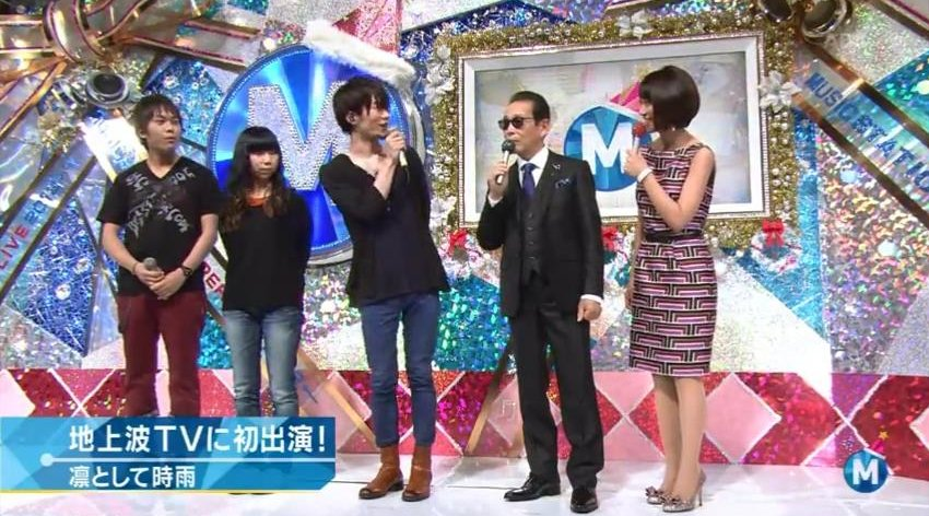 img 5a44c6ae537dd.png?resize=1200,630 - 凛として時雨が地上波テレビ初出演しmステで生歌を初披露