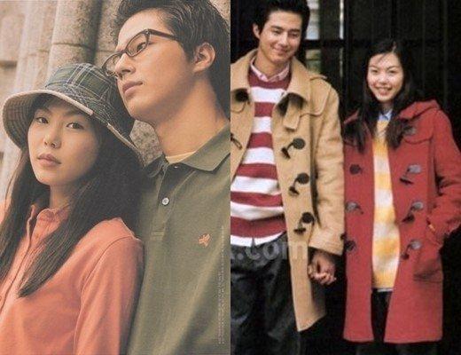 img 5a44d14bdeff8.png?resize=1200,630 - 韓国の人気俳優チョ・インソンの身長は?彼女はいるの?