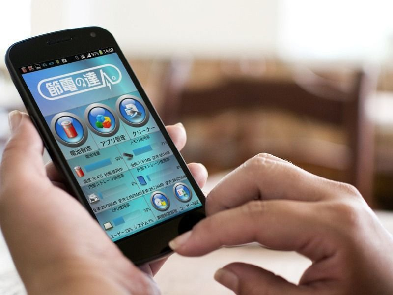 img 5a46017578bca.png?resize=1200,630 - 節電アプリは本当に節電に有効なのか