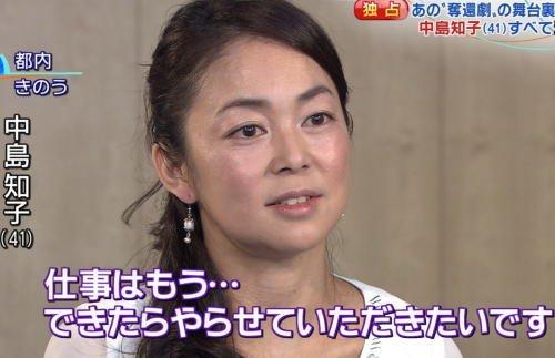 index 20130329135732.jpg?resize=1200,630 - オセロ中島さんがテレビ番組にサプライズ出演!現在の収入は?