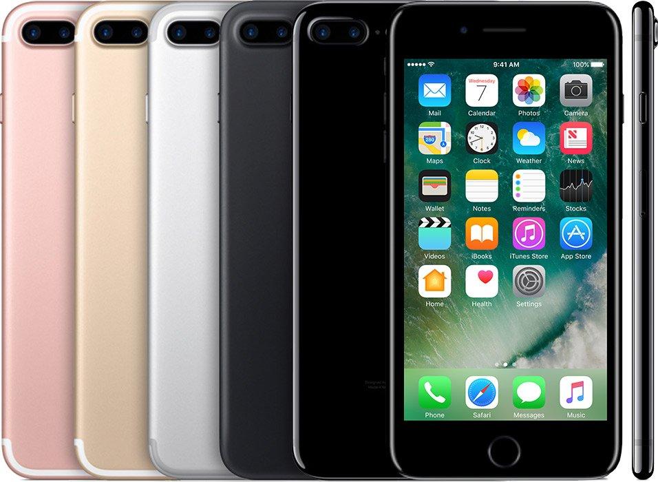 iphone7plus colors.jpg?resize=1200,630 - 知らないと損、スマホに音楽を入れる方法