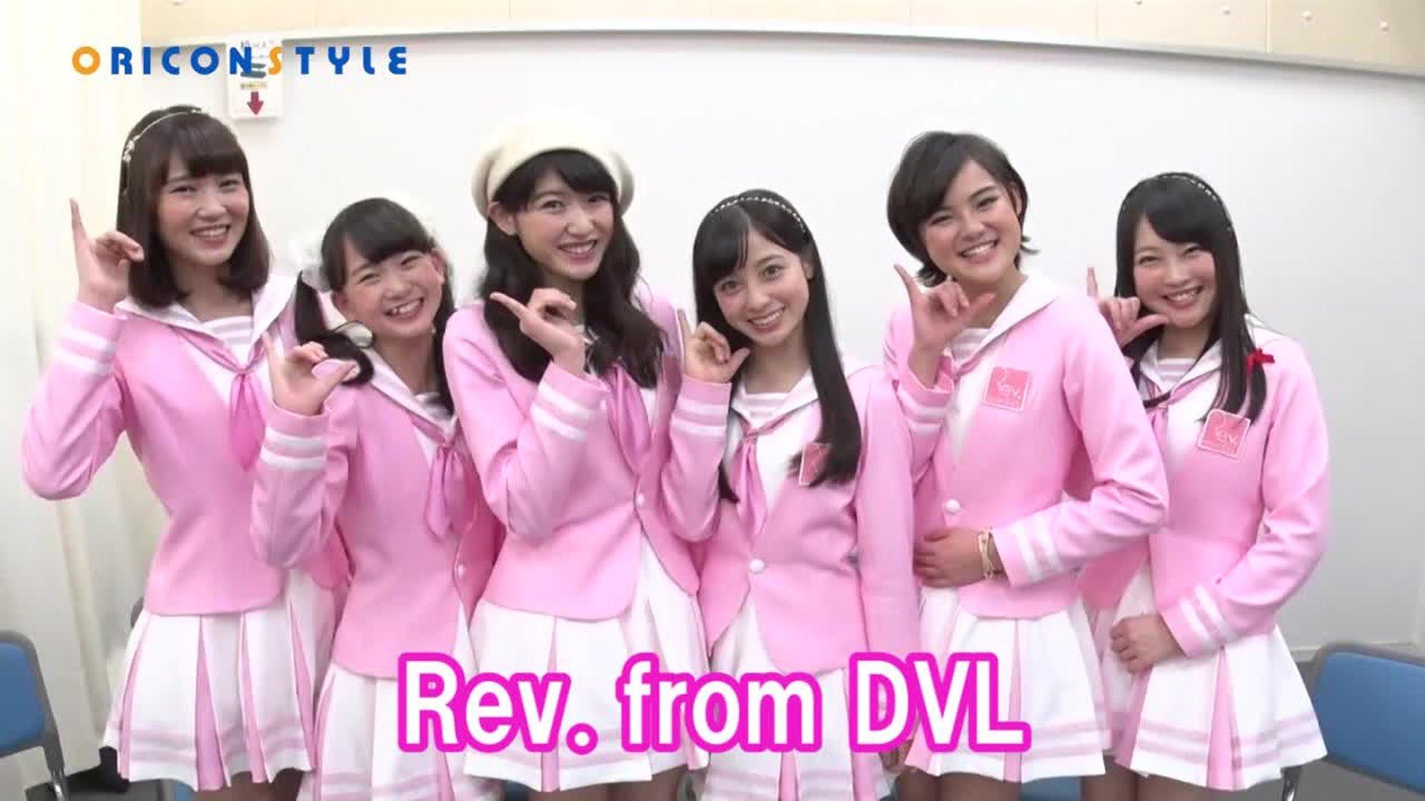 橋本環奈 Rev. from DVL에 대한 이미지 검색결과