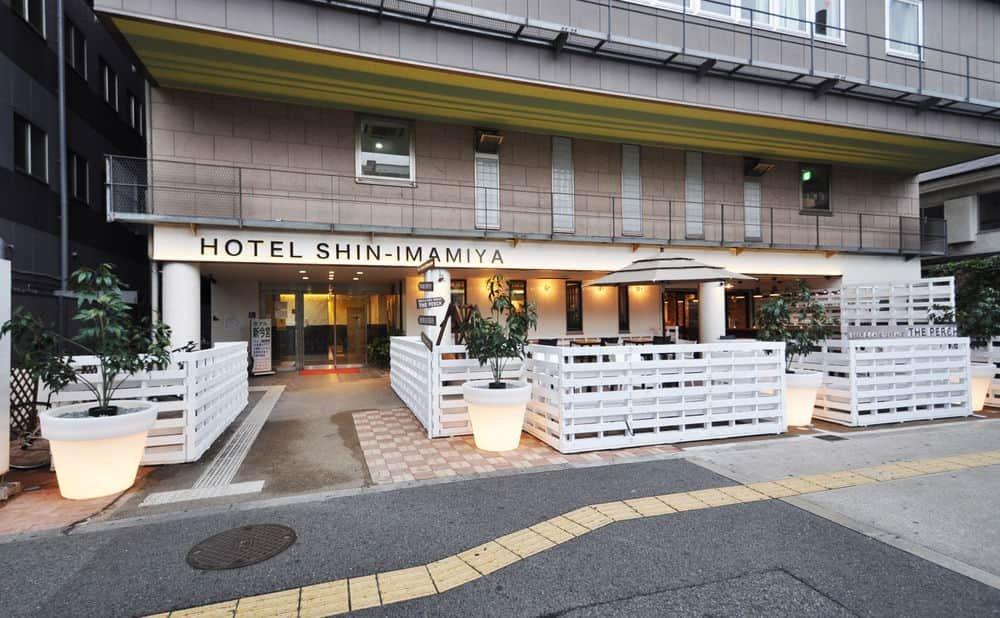 Image result for 大阪 新今宮