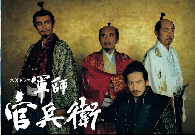 Image result for 黒田官兵衛 秀吉