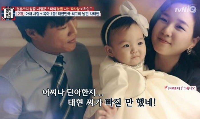 tvN'명단공개'