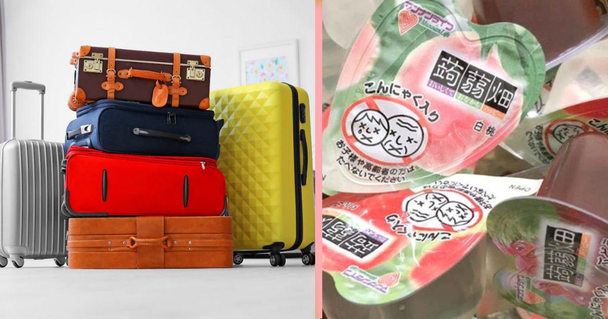 """k.jpg?resize=412,232 - '일본 여행' 중 구입한 물건들을 지키려면 꼭 확인해야 될 """"기내 반입 금지 물품"""" 4가지"""