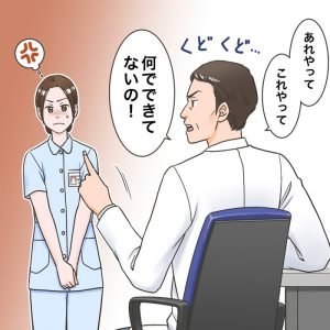 kangoshigamukatsuku-09