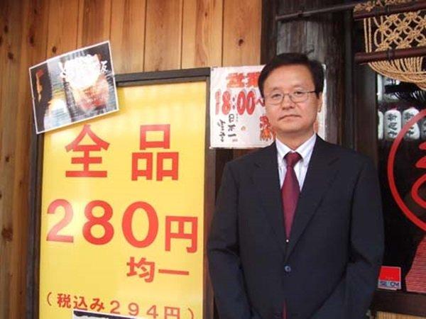 kanjani okura tadayoshis parent okuratadasi2 - 関ジャニ大倉忠義の親は鳥貴族の社長!弟はイケメン!すごすぎる家族について