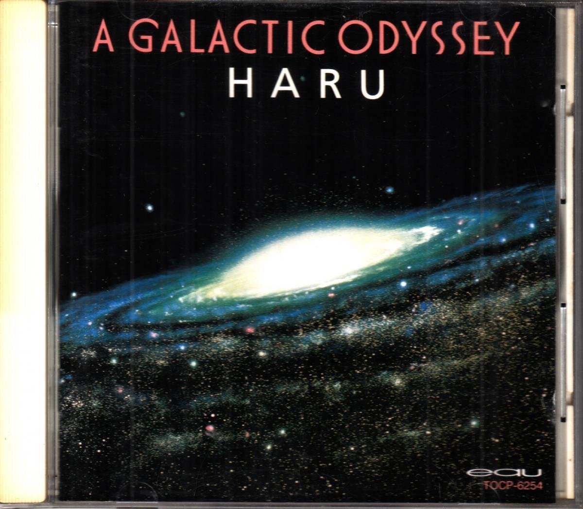 高内春彦  Galactic Age에 대한 이미지 검색결과