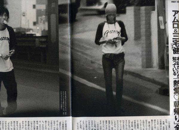 安室奈美恵 三宅健에 대한 이미지 검색결과