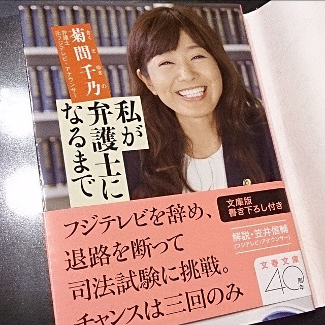 菊間 アナ 事故 放送事故 菊間アナ5階から落下事故!! - ニコニコ動画
