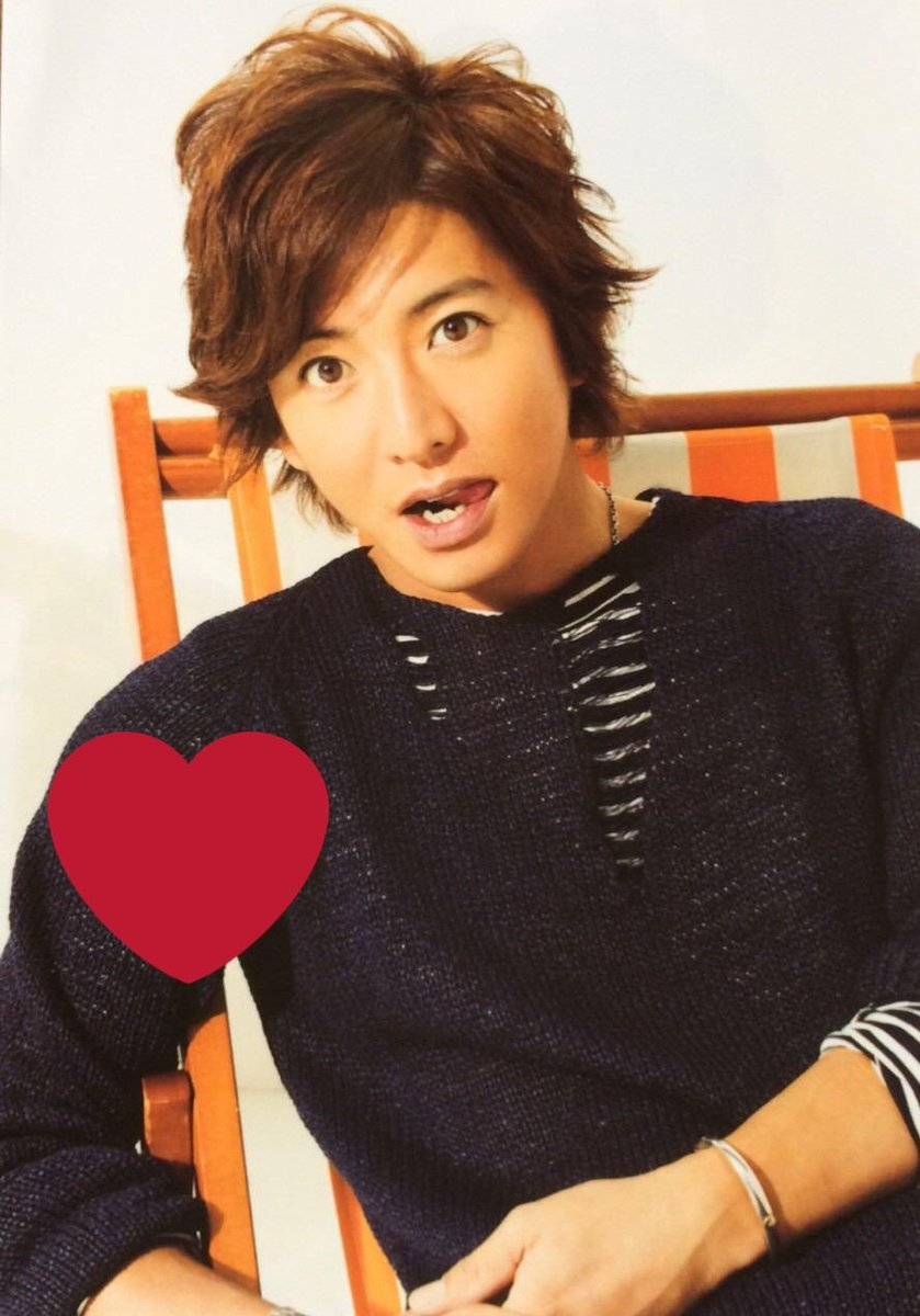 kimura takuya from birthday to blood type personality thorough investigation CxEkwrmUkAEkdK4.jpg?resize=300,169 - 木村拓哉!誕生日から血液型、性格まで徹底調査!