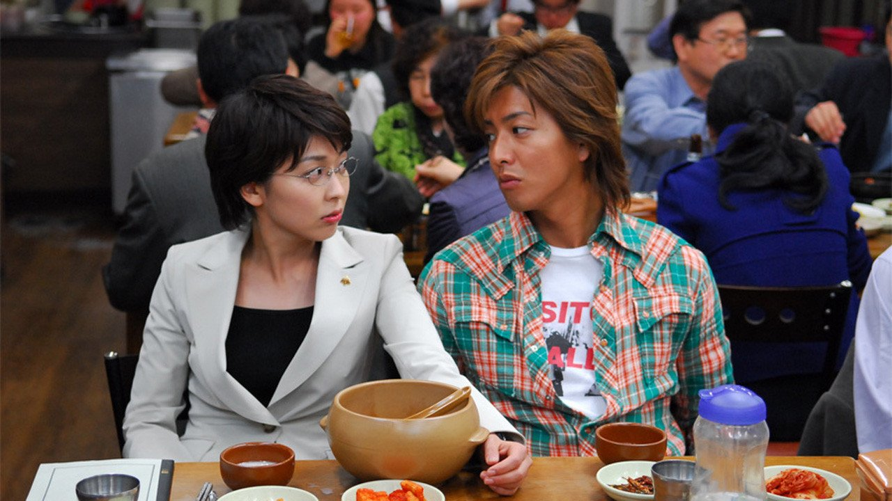 kimura takuya matsu takako x792qoXNyv0ejkgGsc6FtwhbkvV - 共演多数!元SMAP木村拓哉と松たか子の間には本当に何もなかったのか?