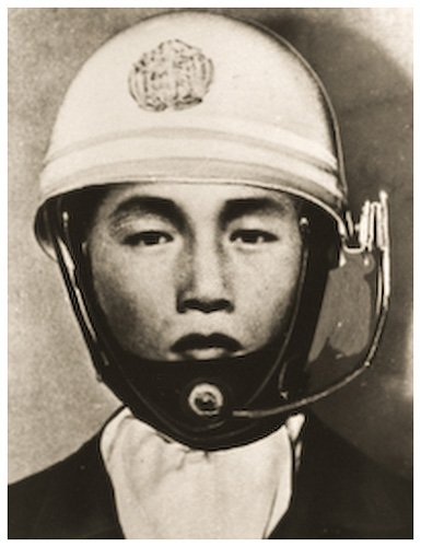 Image result for 三億円事件