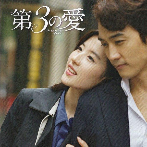 劉亦菲 宋承憲 第3の愛에 대한 이미지 검색결과