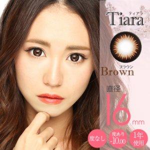 love-tiara