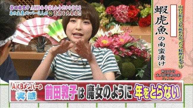 篠田麻里子 劣化에 대한 이미지 검색결과