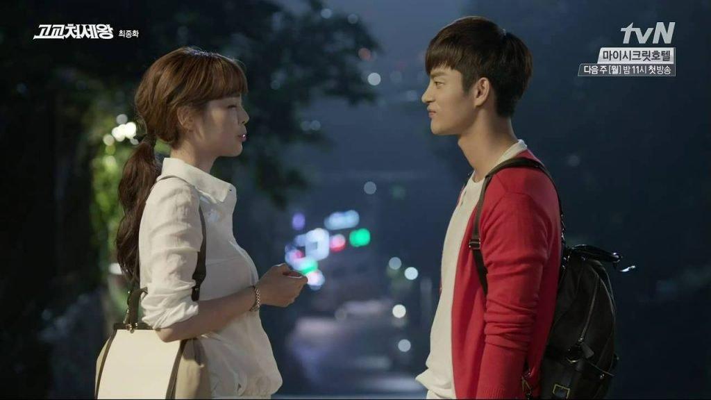 tvN '고교처세왕'