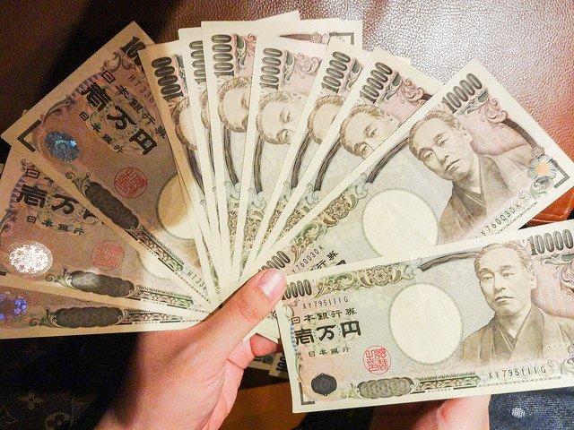 Image result for 貯金100万