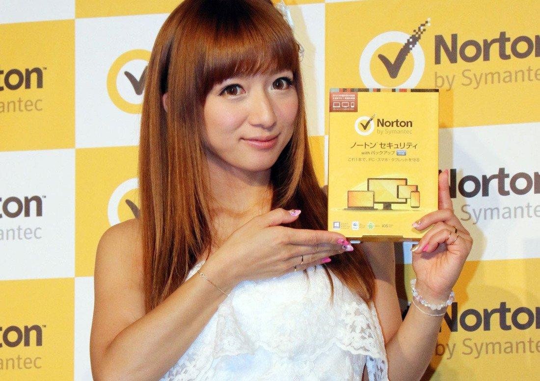 mini moni tsuji nozomi in fact it is cheap 001 size8 - ミニモニで唯一クリーンな辻希美、実は整形にハマっていた!?