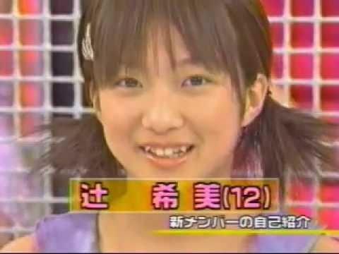 mini moni tsuji nozomi in fact it is cheap hqdefault - ミニモニで唯一クリーンな辻希美、実は整形にハマっていた!?
