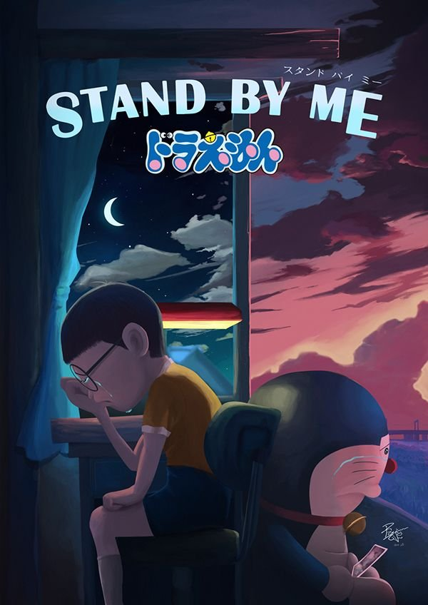 映画 STAND BY ME ドラえもん에 대한 이미지 검색결과