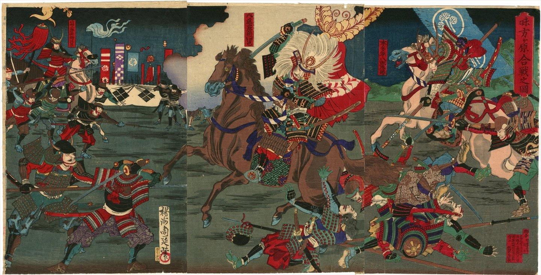 三方ヶ原の戦い에 대한 이미지 검색결과