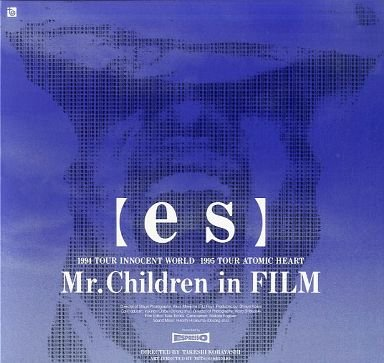 Image result for 【es】 Mr.Children in FILM