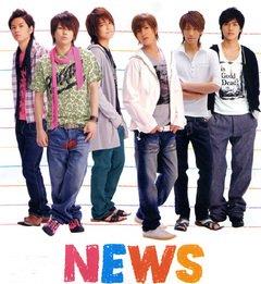 「錦戸亮 news」の画像検索結果