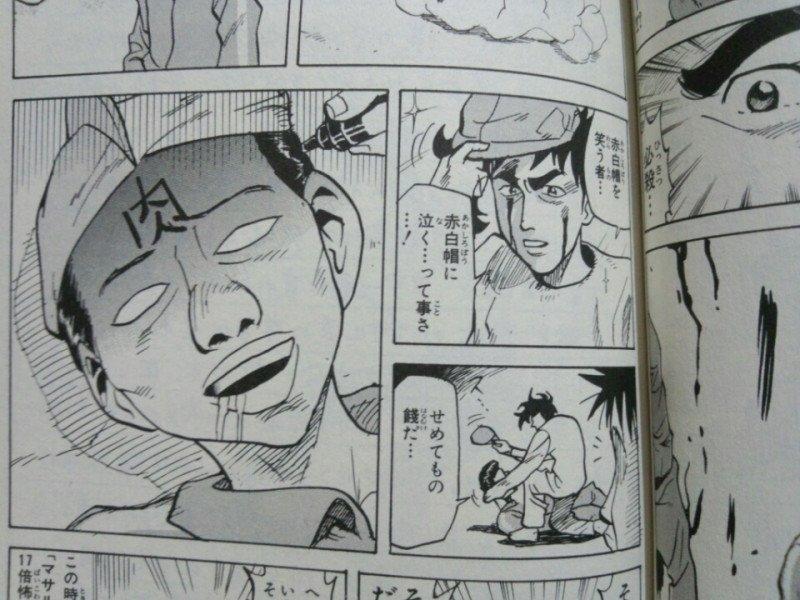 o0800060013405045326.jpg?resize=1200,630 - 懐かしの漫画、「すごいよマサルさん」の魅力を徹底紹介!!