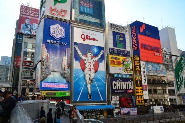 大阪 道頓堀에 대한 이미지 검색결과