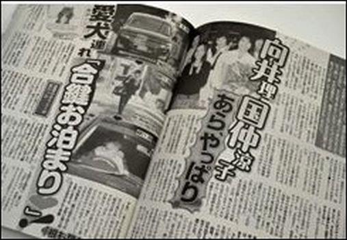 向井理 原田夏希 焼肉에 대한 이미지 검색결과