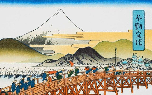江戸時代 参勤交代에 대한 이미지 검색결과