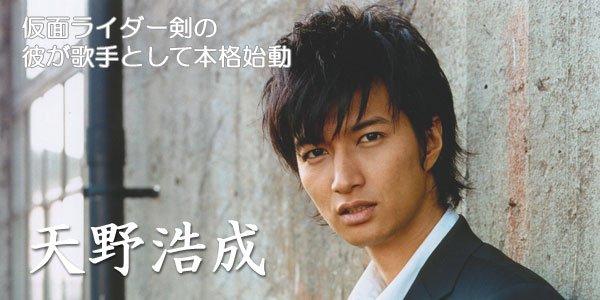 person akiko husband amano top - 雛形あきこさんの旦那さんてどんな人?