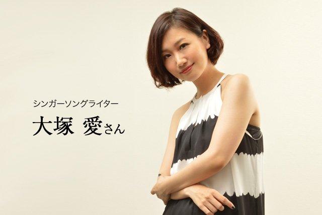 pic 140710 01 - 大塚愛さんが歌う平成の名曲!「プラネタリウム」についてまとめました!