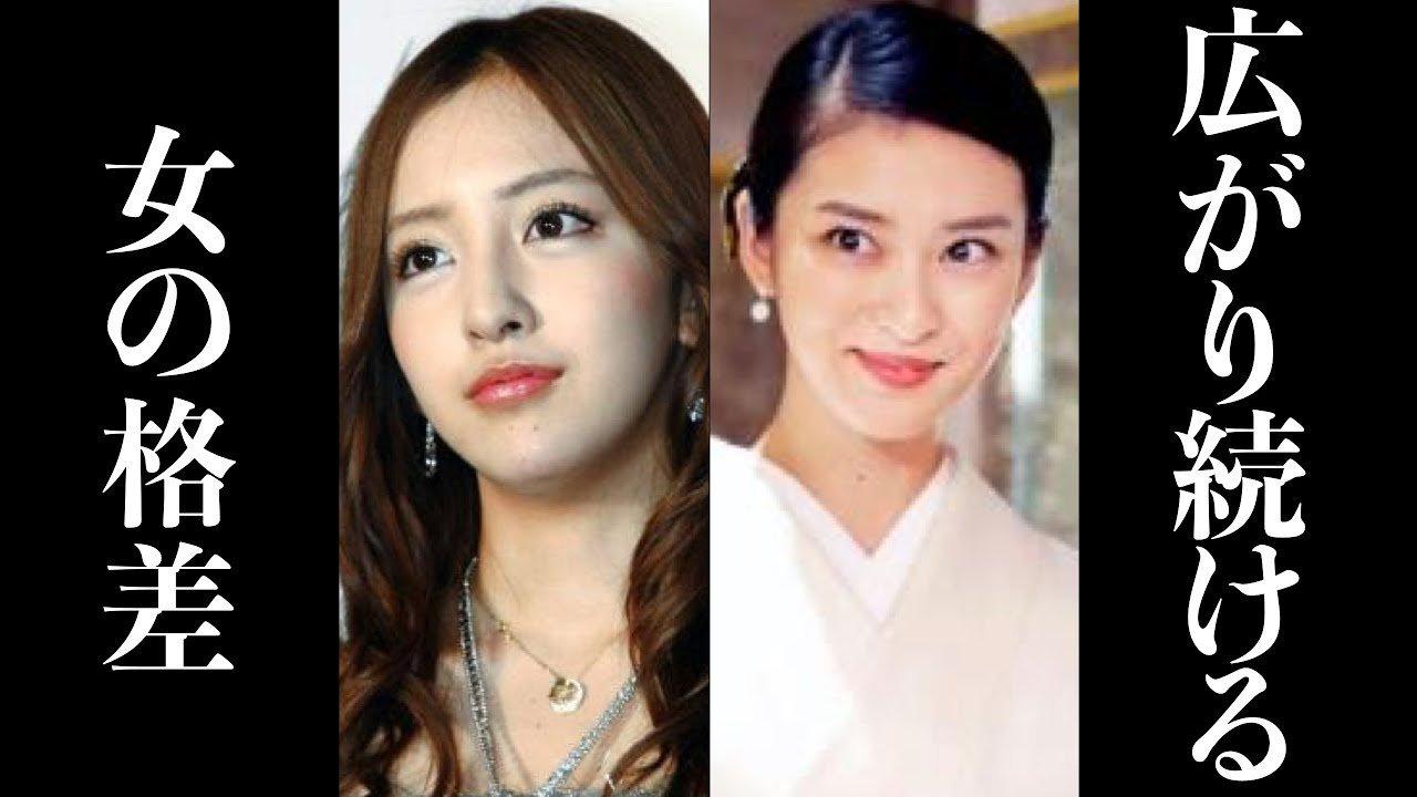 武井咲 板野友美에 대한 이미지 검색결과