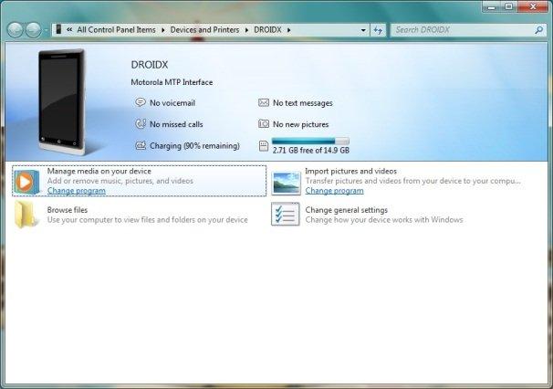 WindowsMediaPlayer Android에 대한 이미지 검색결과