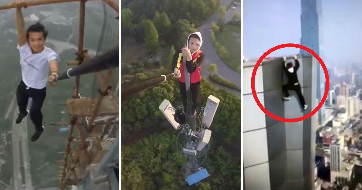 qerqewrqwe.jpg?resize=300,169 - '62층 고층 빌딩'서 퍼포먼스 영상 촬영 중 '추락사'한 26세 인기 루프 토퍼