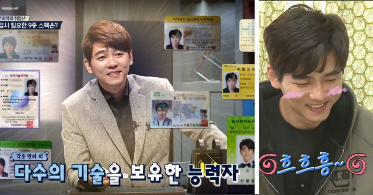 """qerqwe2 - 배우 최민용 """"다재다능한 능력자"""" 연예인 말고도 가질 수 있는 8가지 직업"""