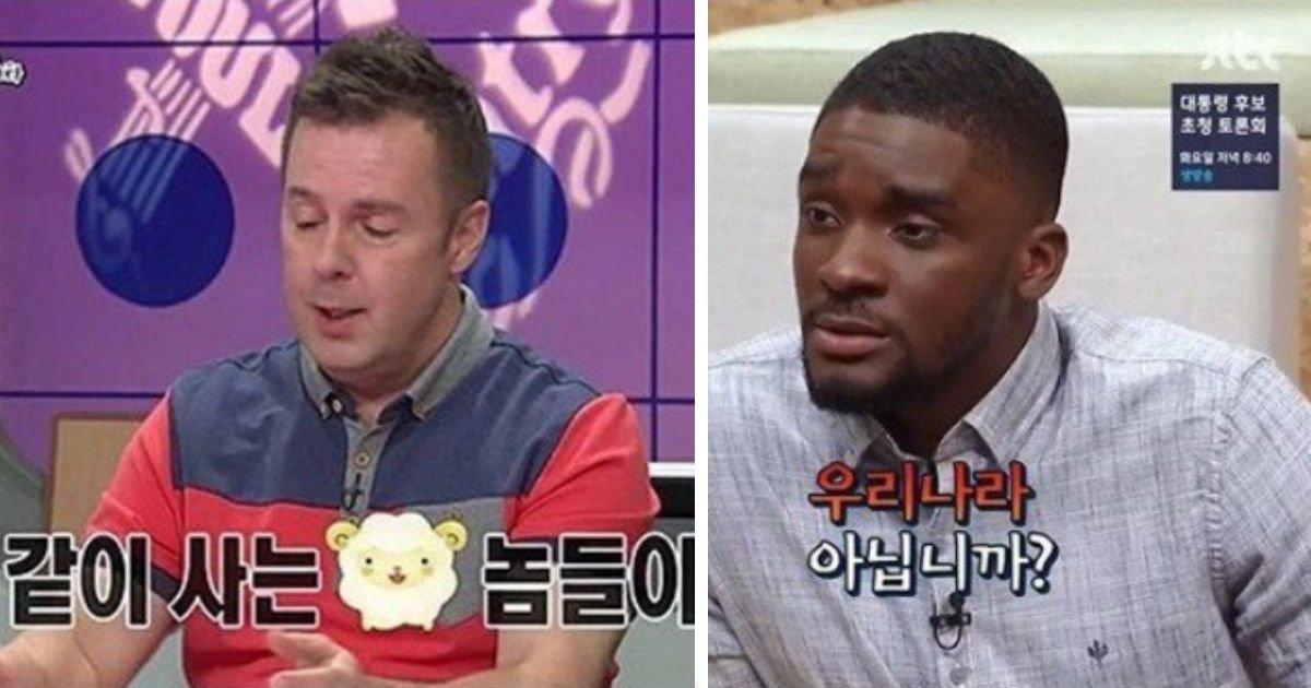 "qewrqwer.jpg?resize=300,169 - ""한국어 패치 120% 완료"" 빵 터지는 유명 외국인들의 말실수 모음"